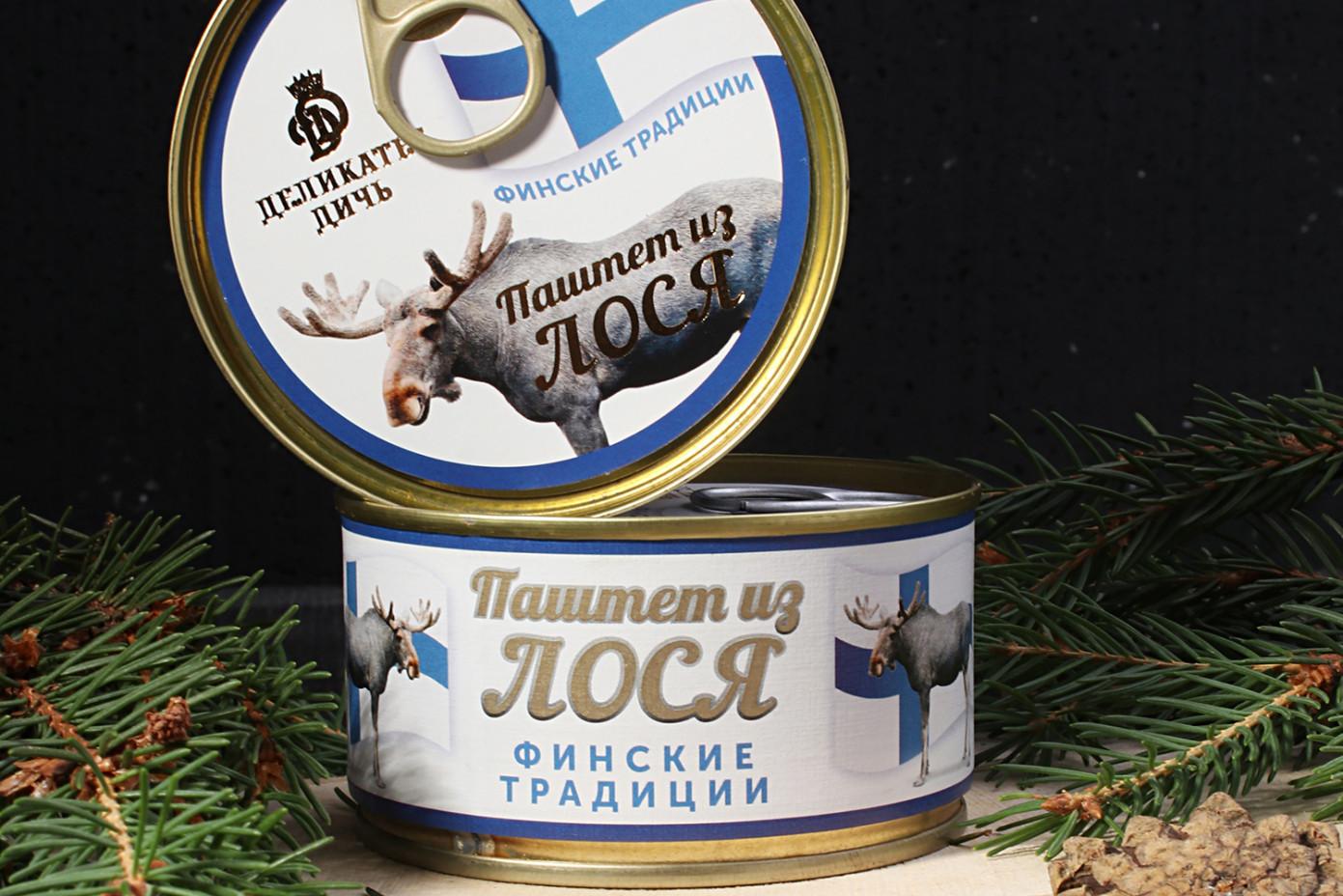 Паштет из мяса лося «Финские рецепты»