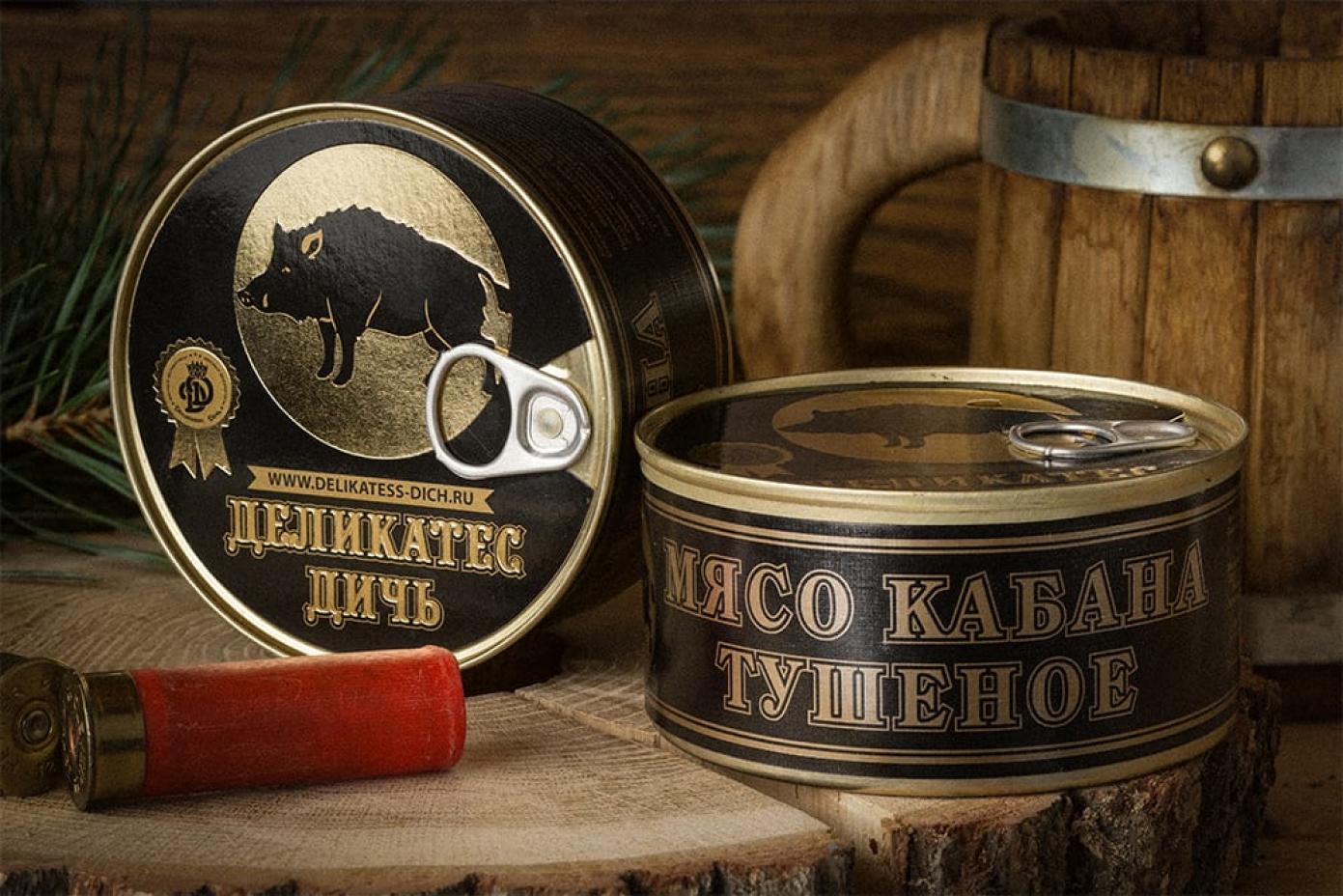 Тушеное мясо Кабана