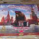 Подарочный набор «Я был в России»