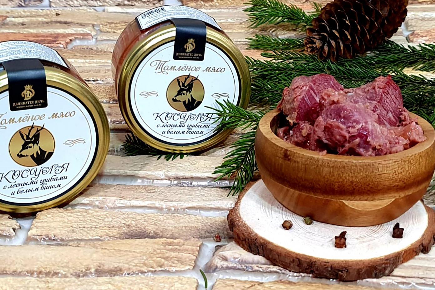 Томленое мясо Косули с лесными грибами и белым вином 220г
